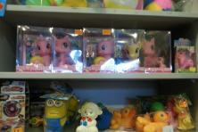 zabawki piszczki do kapieli